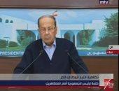 متظاهرون لبنانيون يطالبون بضبط تفلت الأسعار فى الأسواق