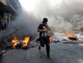 البعثة الأممية فى بغداد: يروعنا استمرار سفك الدماء فى العراق