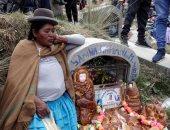 المئات يزورون قبور ذويهم فى بوليفيا لإحياء ذكرى موتاهم