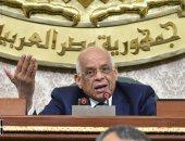 رئيس النواب: مصر خالية من الالتهاب السحائى والتلاميذ يذهبون لمدارسهم مطمئنين