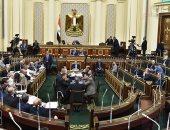 اللجنة الدينية بالبرلمان تستكمل مناقشة قانون هيئة الأوقاف