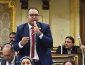 البرلمان يوافق فى المجموع على تعديل قانون تنظيم الكيانات الإرهابية