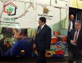 """""""أطفال بلا مأوى"""" تجوب شوارع مدن القليوبية لتقديم الخدمات لأطفال الشوارع"""