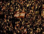 استمرار إضراب اتحاد نقابات موظفى المصارف اللبنانية غدا الخميس