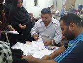 القومى للمرأة بالشرقية: استخراج 200 بطاقة رقم قومى بالمجان بقرية غزالة