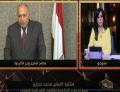 السفير محمد حجازى: متفائلون بوساطة واشنطن فى مباحثات سد النهضة