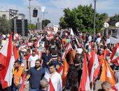"""تظاهرات حاشدة فى العاصمة اللبنانية تحت شعار """"أحد الوحدة"""""""