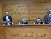 """14 ديسمبر.. النطق بالحكم فى إعادة محاكمة 3 متهمين بـ""""أحداث الظاهر"""""""