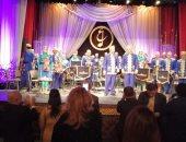 الفرقة السلطانية الأولى للموسيقى والفنون الشعبية تحيى احتفالية رائعة فى القاهرة