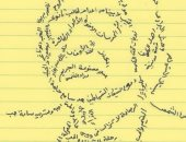 """محمود رسم الفنان محيي اسماعيل بأسماء أشهر أعماله.. """" وكان عبقرى"""""""
