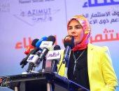 بنك ناصر يعلن إنشاء موقع إلكترونى لأنشطة الصندوق الخيرى لذوى الإعاقة
