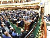 موجز السياسة.. البرلمان يحيل قانون هيئة المتحف القومى للحضارة لمجلس الدولة