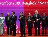 مصادر.. تأجيل التوقيع على أكبر اتفاق للتبادل التجارى الحر فى آسيا إلى 2020
