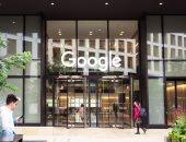 الحكومة الأمريكية تحقق مع جوجل بسبب شكوى موظفين مفصولين