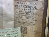 """شاهد.. أول طبعة عربية لكتاب """"تاريخ مختصر الدول عمره 356 عام.. فيديو"""