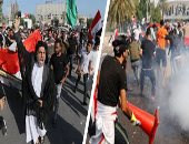 سكاى نيوز: محتجون يغلقون بوابة حقل مجنون النفطى فى البصرة بالعراق