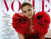 """صور.. إيما واتسون تتصدر غلاف """"vogue"""" البريطانية"""