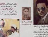 ذكرى العدوان الثلاثى .. اعرف بطولات الفدائيين ببورسعيد ..صور