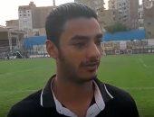 فيديو.. عبد الرحمن الدح يتقدم لطنطا على أسوان 1 / 0 فى كأس مصر