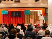 """انطلاق """"مؤتمر المكتبات"""" بدورته الـ 6 بمشاركة 400 متخصص"""