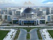 فتح باب القبول بجامعة زويل للعلوم والتكنولوجيا حتى نهاية مارس 2020