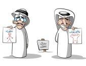 كاريكاتير الصحف الإماراتية.. أصحاب الشهادات العليا يحتلون سوق العمل