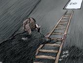 كاريكاتير الصحف السعودية.. اتفاق الرياض سلم خروج اليمن من أزمتها