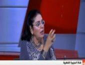 أميرة بهى الدين: استضافة لندن لمؤتمر الهارب محمد على يؤكد استمرار عدائها لمصر