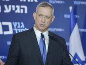 """جانتس """"يفشل"""" في تشكيل حكومة إسرائيلية ويعيد التفويض لرئيس الدولة"""