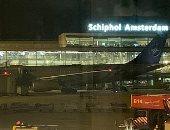 متحدث: حادث طائرة امستردام نتيجة إطلاق صافرات الإنذار بطريق الخطأ