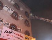 """السعودية.. إصابة 3 أشخاص باختناق بحريق شقة سكنية فى مكة المكرمة """"صور"""""""
