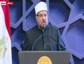 وزير الأوقاف يعلن عن زيادة بدلات جميع أئمة المساجد بدءًا من الشهر المقبل