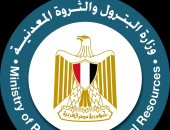 7 مشروعات تعدينية بخريطة فرص الاستثمار التعديني بمصر ..تعرف عليها