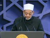 عالم أزهرى :الإمام الأكبر يمنع التصوير عند توزيع المساعدات للفقراء لأنه حرام شرعا