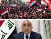 رئيس الوزراء العراق يأمر بتشكيل لجنة تحقيقية بأحداث النجف