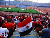 بث مباشر مباراة المنتخب الاولمبى ضد مالى اليوم فى بطولة امم افريقيا من خلال سوبر كورة