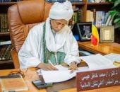 المجلس الإسلامى التشادى: السيسى يحافظ على مقدرات الأمة من الجماعات المتطرفة