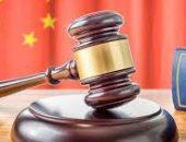 الصين تسجن سياسيا يابانيا سابقا مدى الحياة فى قضية مخدرات