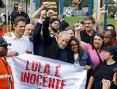 المحكمة العليا في البرازيل تلغي جميع الأحكام ضد الرئيس الأسبق لولا دي سلفا
