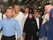 رئيسة سنغافورة تؤدى مناسك العمرة خلال زيارتها للسعودية