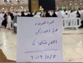 """عمرة إهداء لروح """"هيثم احمد زكى"""".. وزينة تعلق: هو ده الحب اللى بجد"""