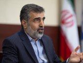 إيران تعلن تشغيل 1044 جهازا للطرد المركزى المتطور فى مفاعل فوردو