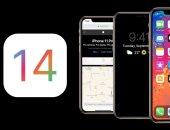 تسريب نسخة مبكرة من iOS 14.. اعرف التفاصيل