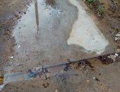 شكوى من كسر ماسورة مياه الشرب بالمنطقة الأولى بمدينة السادات