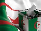 مرشح رئاسى جزائرى: الانتخابات الرئاسية استحقاق مصيرى لتكريس الاستقرار