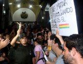 مقتل شخص وإصابة 9 أخرين فى بوليفيا إثر صدامات بين محتجين وقوات الأمن