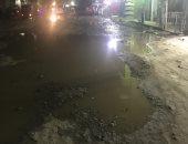 """""""القابضة لمياه الشرب"""": إصلاح كسر ماسورة بشارع فيصل الرئيسي"""