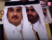 الأمم المتحدة: قطر فى المركز الثانى كأكثر الدول تمييزا ضد المرأة بـ 99.73%
