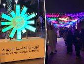 موسم الرياض يحول العاصمة السعودية إلى أكبر مركز ترفيهى بالشرق الأوسط.. أكثر من 100 فعالية بـ12 منطقة ترفيهية.. تركى آل الشيخ: 66 يوما تعزز المشهد السياحى للمملكة.. وتوقعات باستقبال 5 مليون زائر للعاصمة السعودية