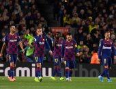 مشاهدة مباراة برشلونة ضد دورتموند فى دورى أبطال أوروبا عبر سوبر كورة